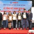 HBT Việt Nam tổng kết năm 2019 và xuất xưởng lô máy biến áp 15 MVA đầu tiên trong năm 2020